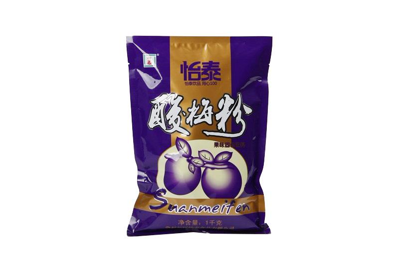Sour plum powder